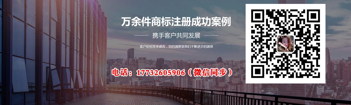 石家庄商标注册代理服务商