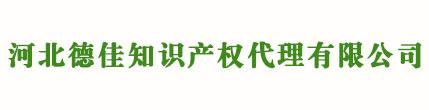 石家庄注册商标_河北商标注册